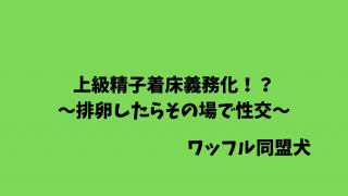 _ym_uid=1592229742542408235rei kuromiya  エロ