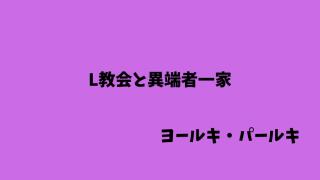 _ym_uid=1592229742542408235rei kuromiya  エロ Twitterのエロ垢を紹介!【えろや】